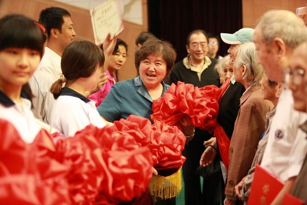 老教协成立20周年庆祝大会