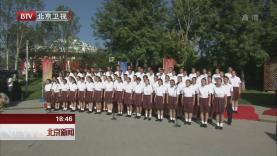 BTV《北京新闻》报道:纪念抗战胜利71周年越野赛