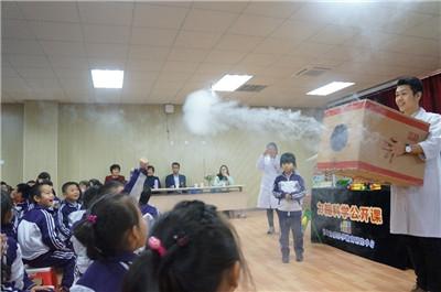 附小引入台湾力瀚科学魔法课程