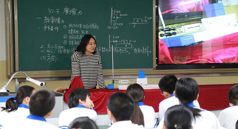 北京十二中教学开放日活动持续火热进行中……