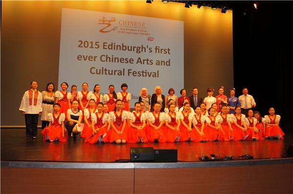 合唱团参加爱丁堡国际节