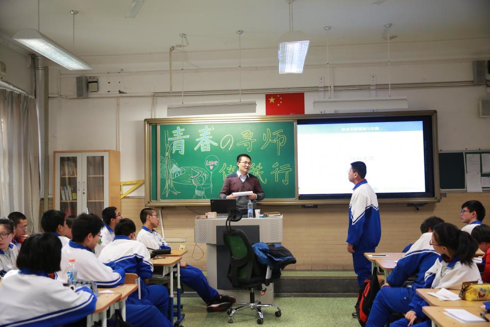 社会课程展示