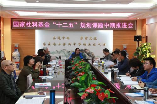 北京市第十二中学举行 基于创新人才培养的育人方式变革 研讨活动图片