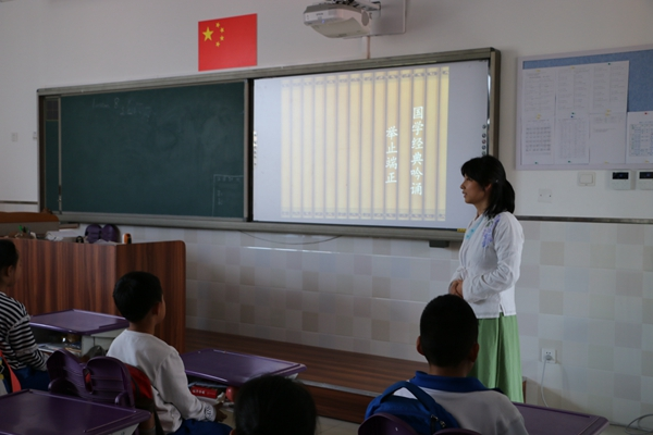 朗悦学校国学体验课程