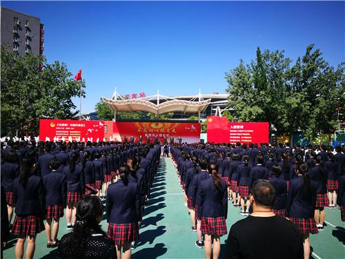 """团市委""""不忘初心跟党走""""新团员入团仪式在北京十二中南站校区举行"""