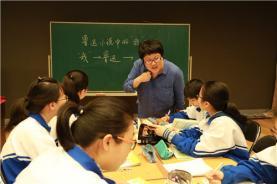 同课异构研讨活动展板
