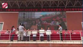 看法新闻 北京十二中钱学森学校首个开学典礼举行