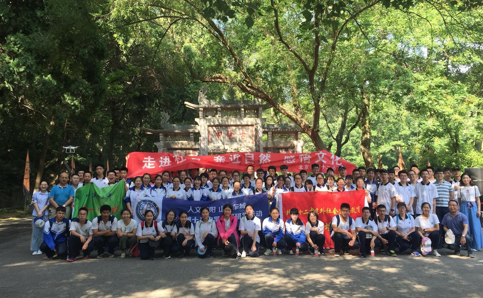 2018少年中国行之二:世界那么大,我们去看看!