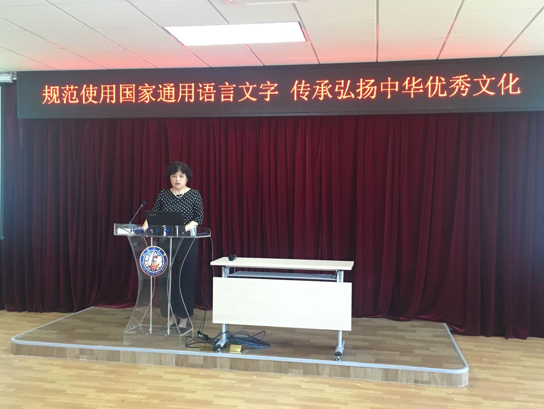 成语风铃,星光大道……北京十二中附小将语言文字规范工作落到实处