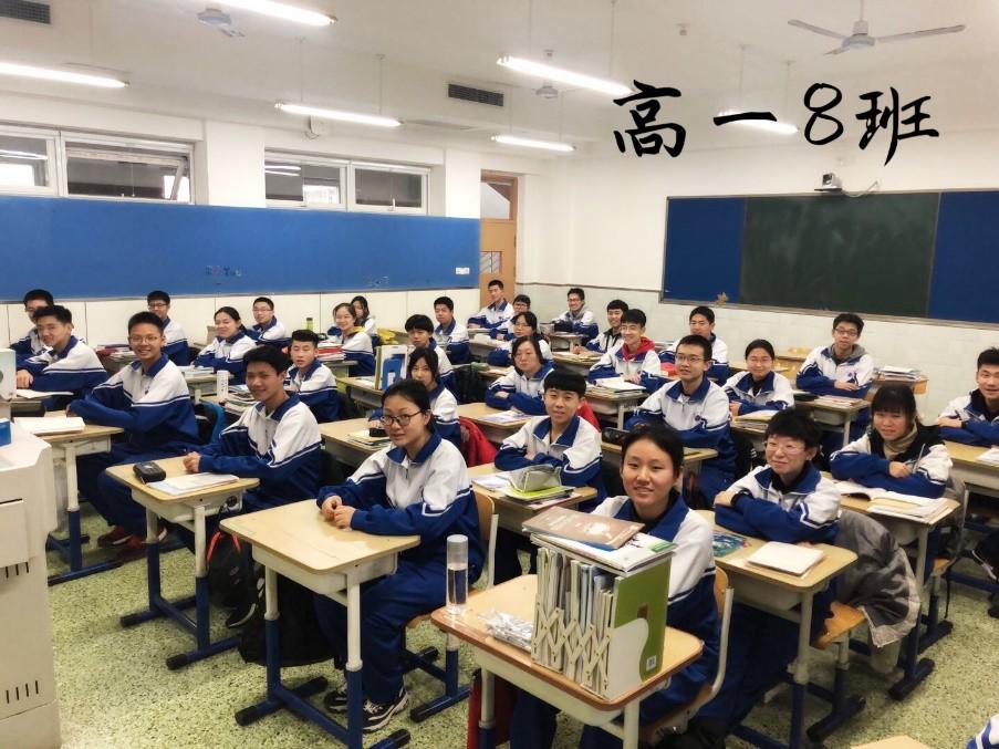 本部高一年级召开2018-2019学年第二学期第一次班会