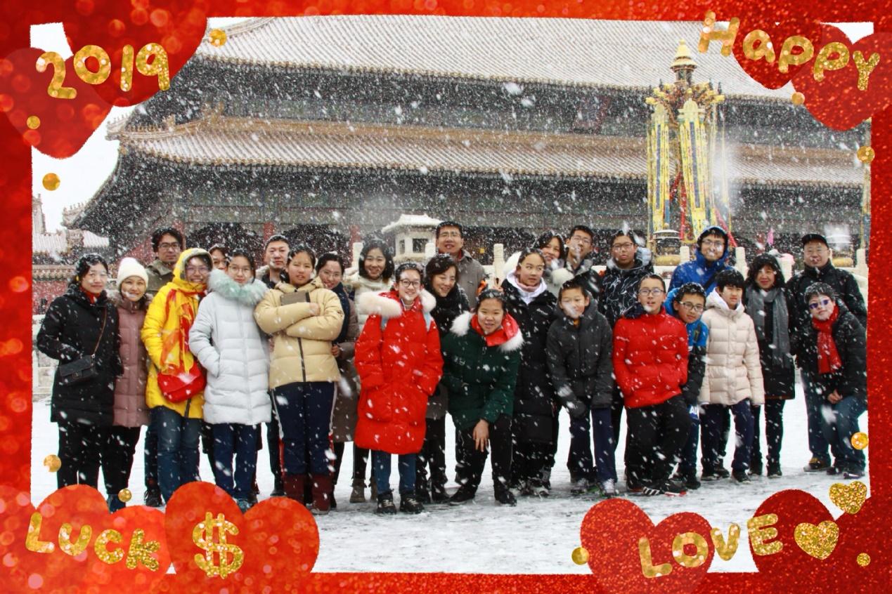 游故宫,遇初雪,洗礼改革四十年