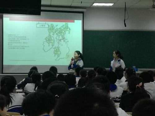 学生讲堂1