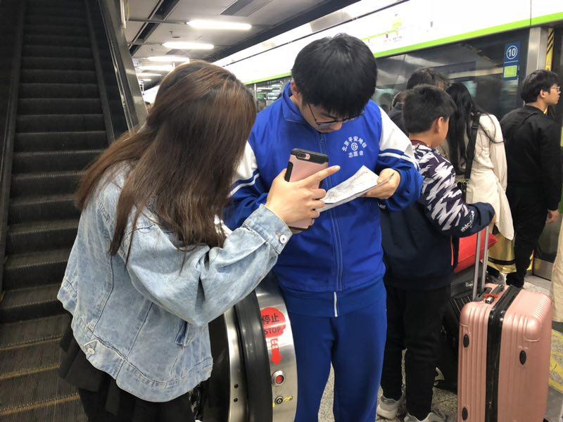 北京西站志愿活动温暖你我