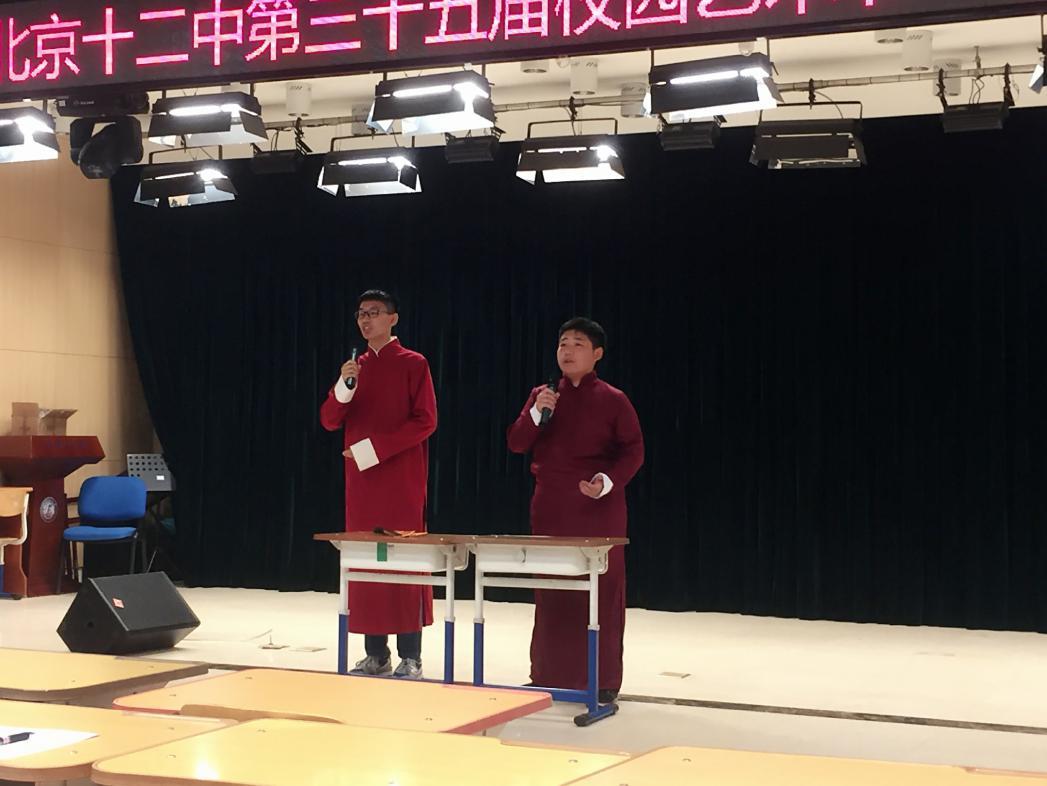 科丰初二年级班级汇演报告 ——初二6班艺术节专场汇演